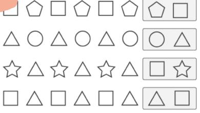 Fun Pattern Worksheets