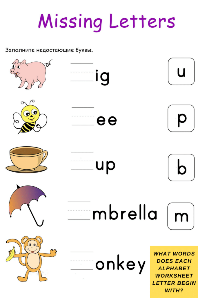 What words does each alphabet worksheet letter begin with?